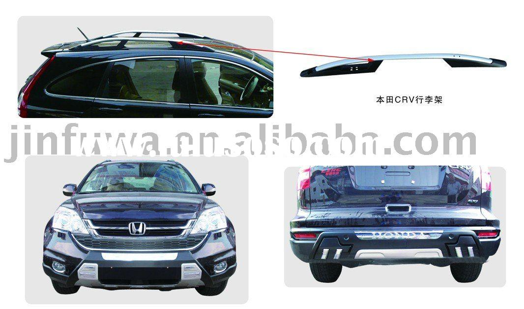 AUTO PARTS for the HONDA CRV,ROOF RACK,Rear Bumper,Grille Guard,Fender,Running Board,side bar,Rear s