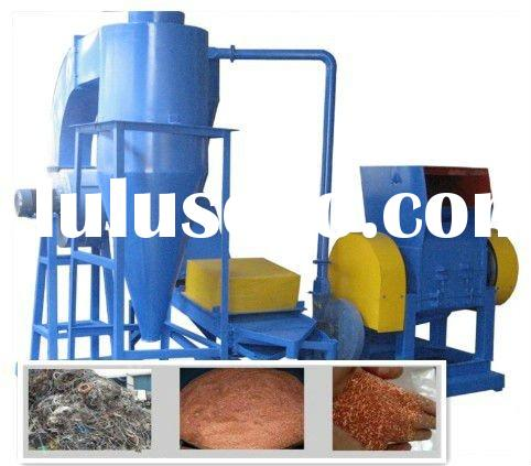 Electrical Cable Wire Recycling Equipment For Sale