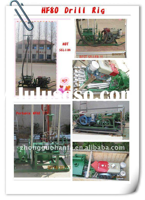Excellent Quality,Most portable drilling machine !!! HF80 small rotary drilling rig for water