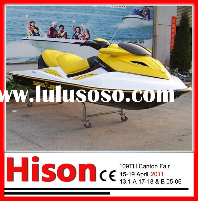 Hot Sale Jet Sky with Suzuki Engine