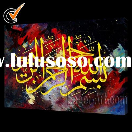 Modern stretched islamic canvas art (Buy Directly)