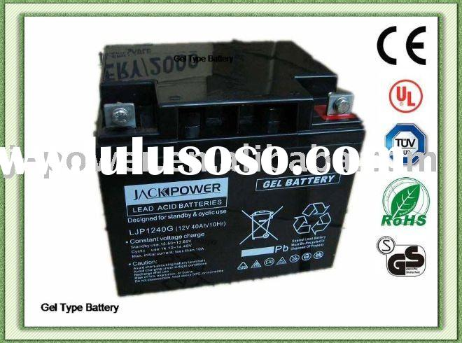Motocycle Gel Battery