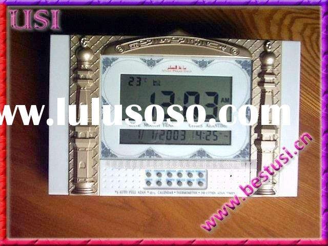 Muslim digital Azan clock