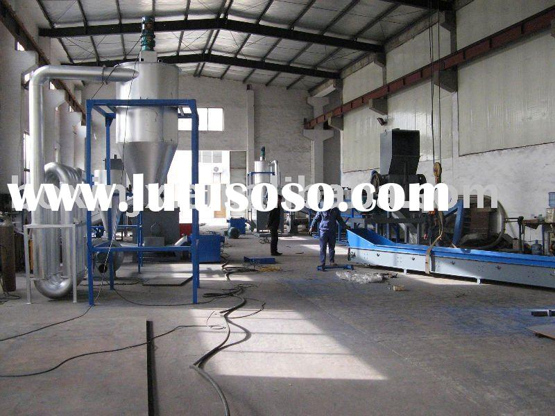 PE/PP plastic recycling and crushing plant