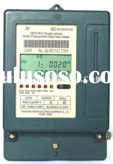 Single-phase Static Prepaid Energy Meter