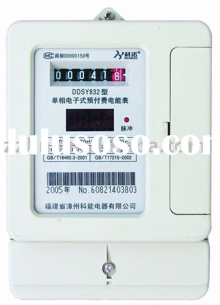 Single-phase Static Prepayment Electric Meter