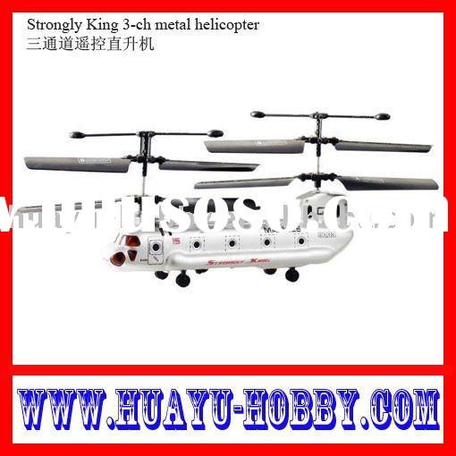 Strongly King 3-ch metal helicopter rc helicopter model hot selling AHY000248