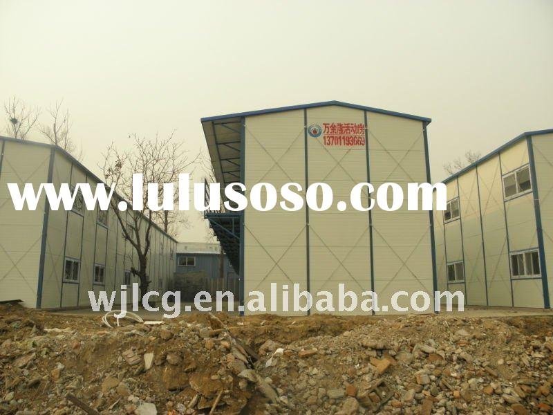 WJL building prefabricated house cheap price