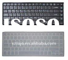 Waterproof silicone keyboard cover for Acer Aspire G4750