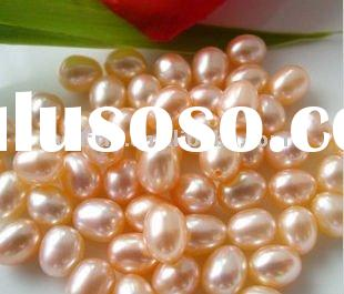 Wholesale &2011 Freshwater Pearl for jewelry !! Paypal !!