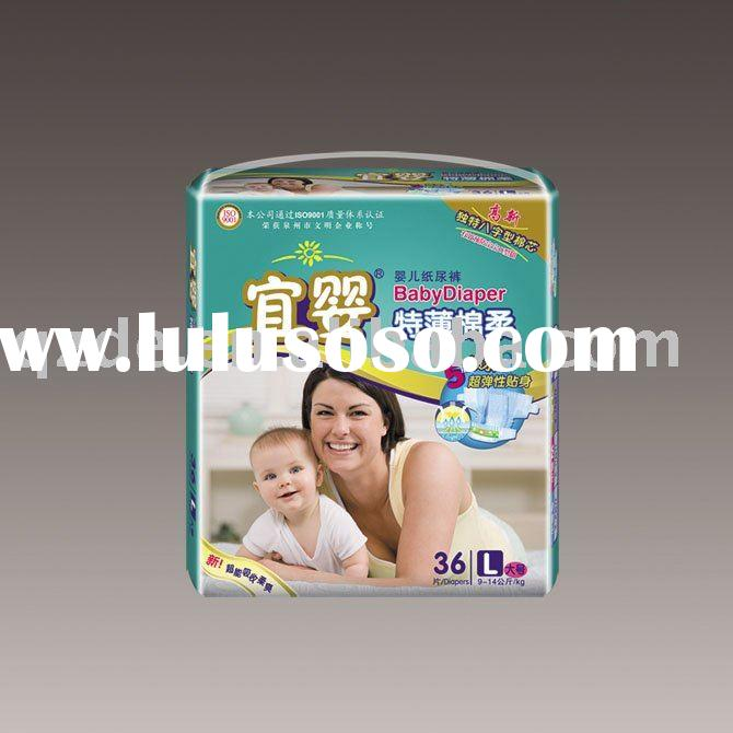factory disposable baby diapers, baby products(JHC047)