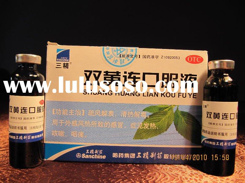 influenza,common cold,Chinese medicine,shuang huang lian oral liquid