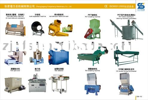 recycling equipments for waste.plastic recycling machine.plastic recycling machinery