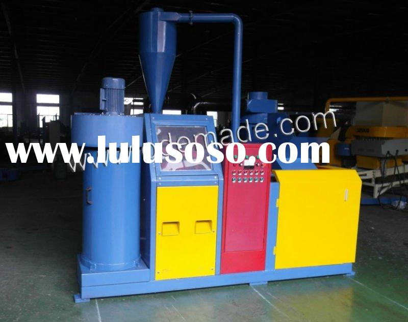 waste cable/electric wire recycling machine