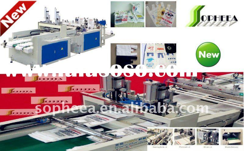 Automatic Double Speed Plastic Bag Making Machine