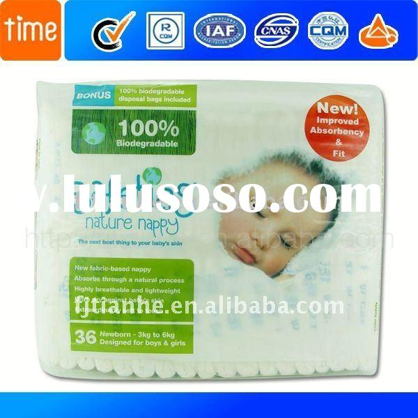 Biodegradable Diaper,Bamboo/Cotton Surface,Wheat Core,Wheat Cloth-Like Bottom Film,White Center Link