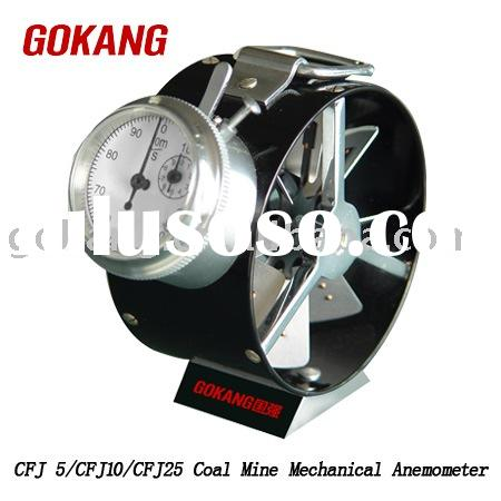 Coal Mine Mechanical Anemometer, wind speed meter, air flow measure device, portable, handheld, cord
