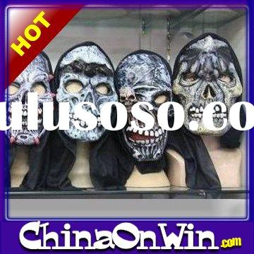 Rubber party Halloween mask