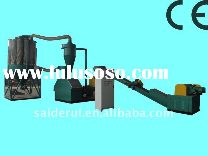 Wire/Cable Granulation Plant, dry type copper cable wire recycling line,copper granulator and separa
