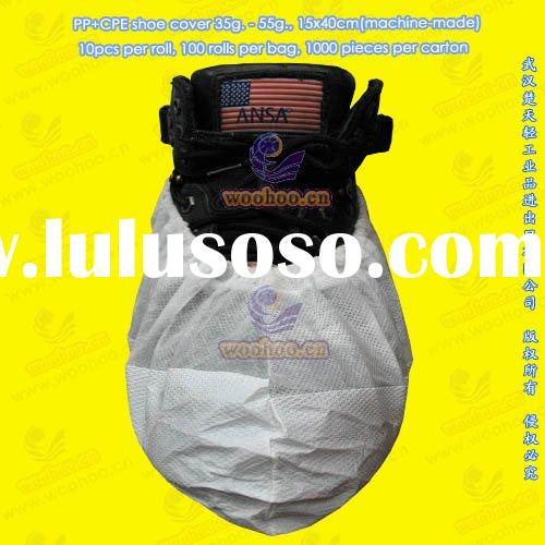 disposable PP+CPE shoe cover