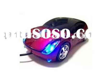 gift car mouse
