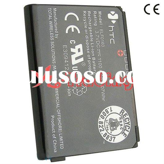 mobile battery S1 for HTC