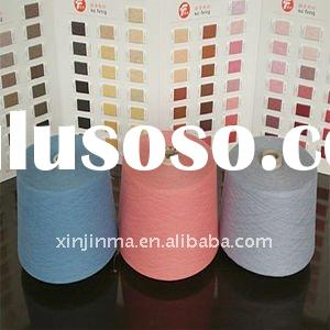 40S/2 Polyester/Cotton Dyed Knitting Yarn(PC)