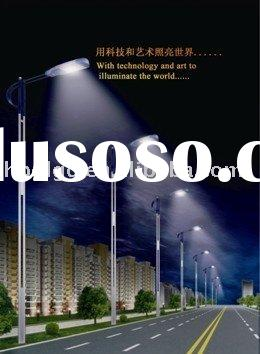 Maintenance-Free!! high power solar street lamp led light