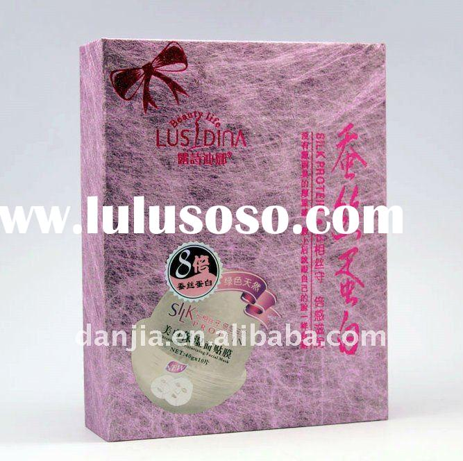 Silk protein whitening and moisturizing facial mask