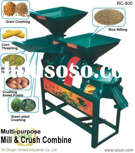 Small Scale Rice Mill, Mini Rice Mill,Rice Mill & Crusher Combined Machine