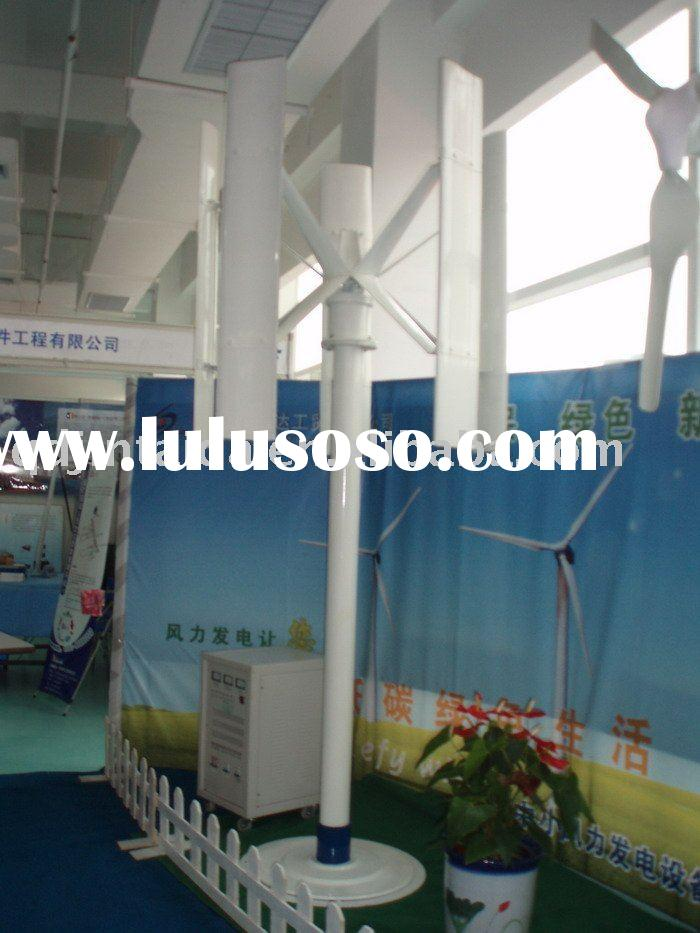 micro wind turbines 2kw wind power generator