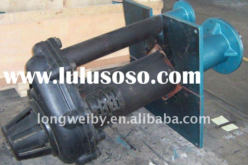 natural rubber liner vertical pump for slurry