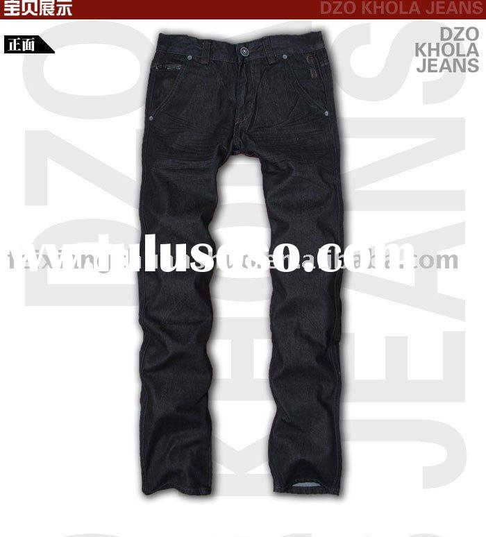 newest free sample jeans