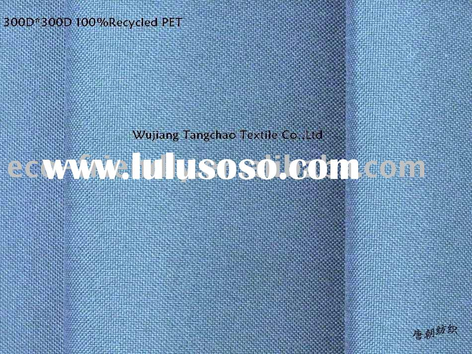 recycled PET fabric/eco-friendly fabric/RPET fabric