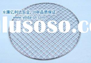 stainless steel barbecue bbq grill wire mesh net rack grid (YLD505)