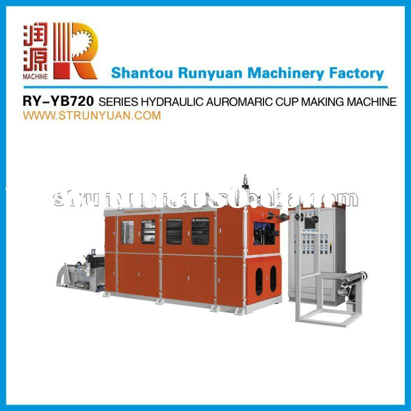 2012 New Runyuan Fully Automatic Hydraulic Disposable Plastic Cup Making Machine