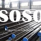 A106 B seamless carbon steel ms pipe size