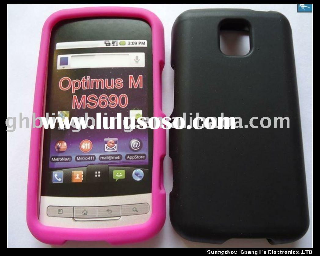 Cute Silicone Case for LG Optimus MS690
