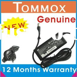 HOT SELL: ac adapter/notebook adapter for hp 65W