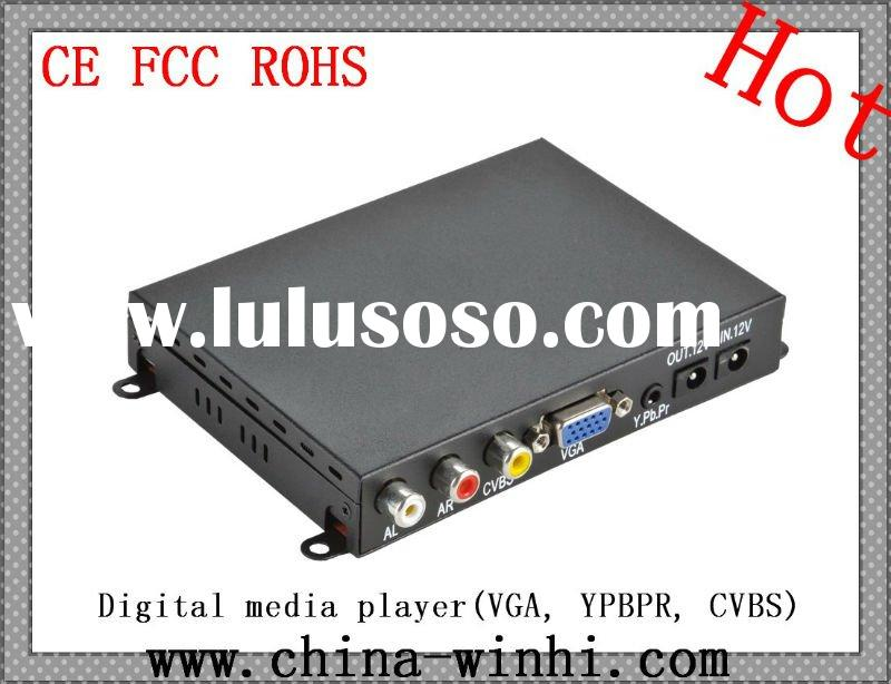 MPC05-1 china best box hdd media player