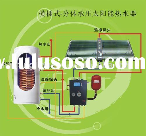 Separated Pressurize Solar Water Heater