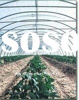 Super-long greenhouse & agriculture plastic film