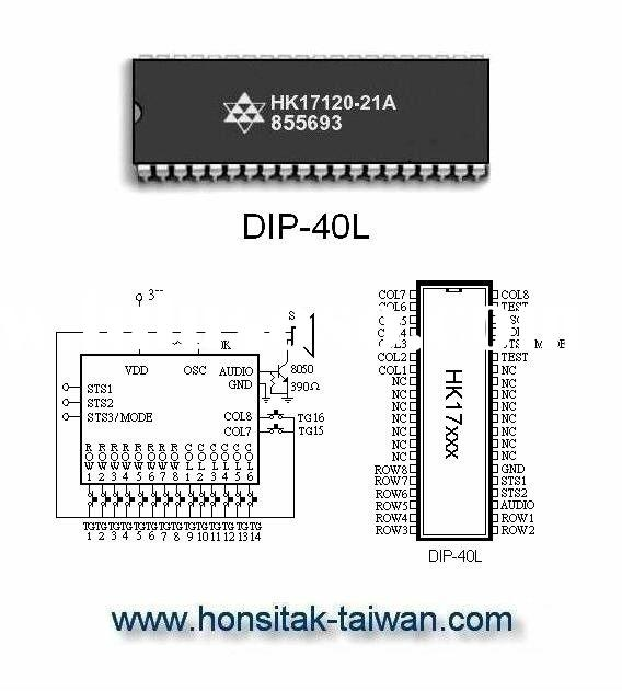 door bell ic-hk537 music ic  sound ic chip  melody ic  voice ic consumer ic for sale