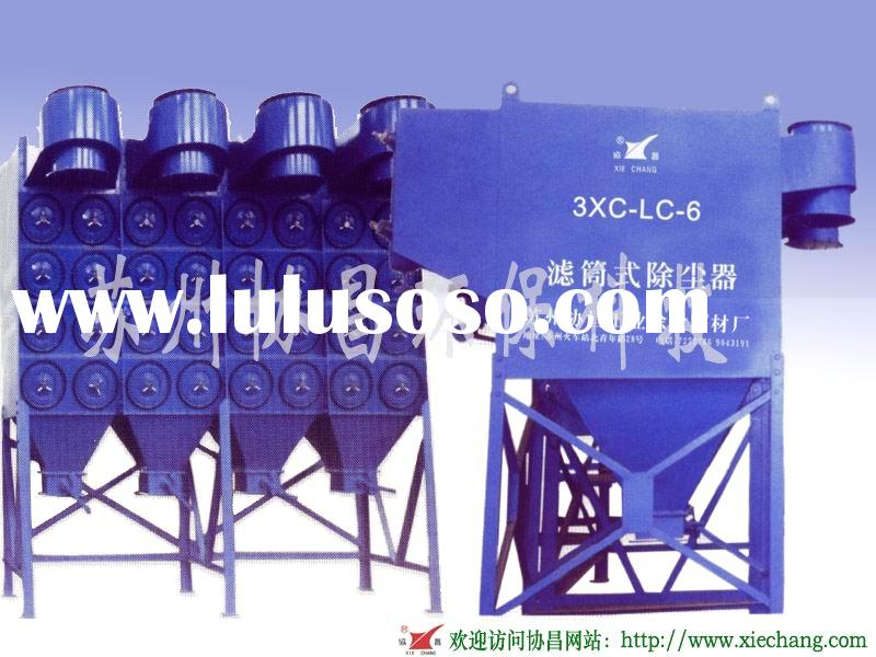 dust collector(bag filter air filter,dust filter,pulse jet fabric filter)