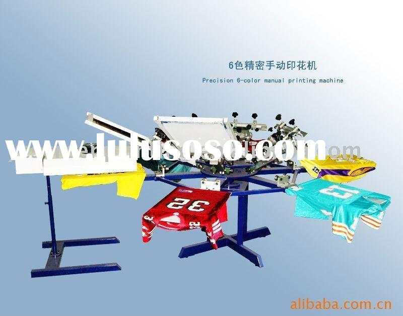 small manual silk screen printing machine