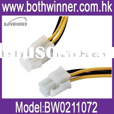 4 pin male to 4 pin female ATX power extension cable