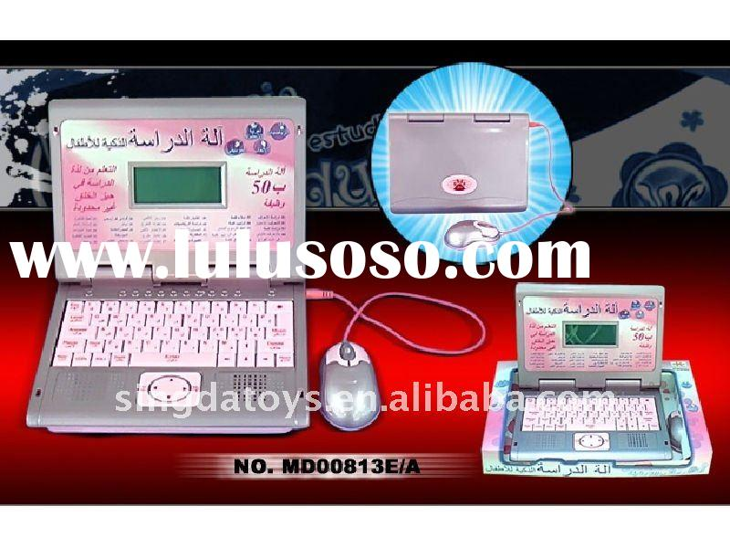 Arabic & English Kid Laptop