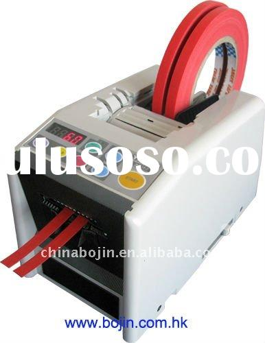 Automatic Tape Dispenser (ZCUT-7)