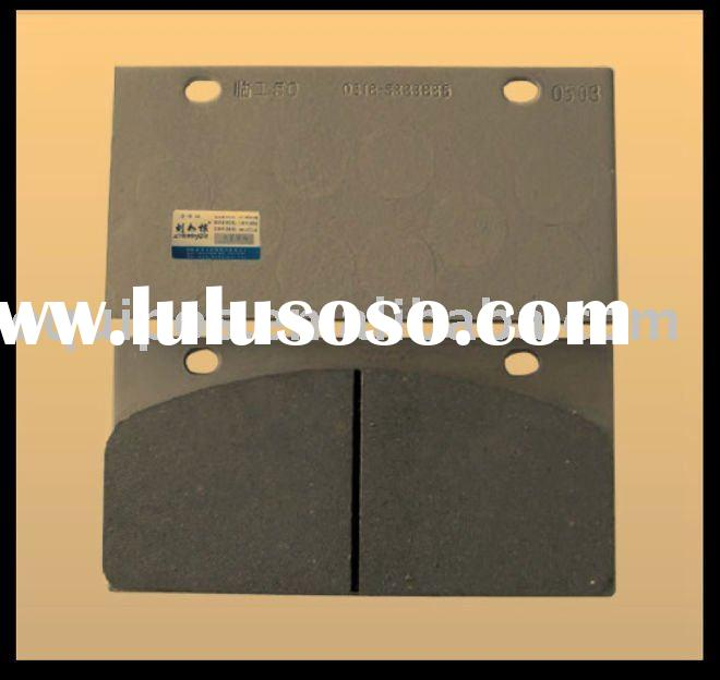 BRAKE PAD ---- SPARE PART FOR C6121 ENGINE