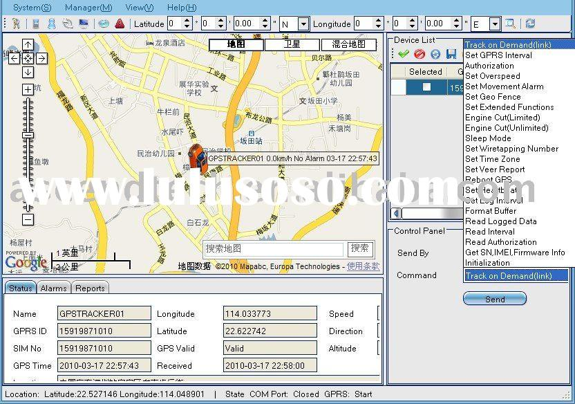 GPRS Tracking System, GPS Tracking Software, GPS Track by computer